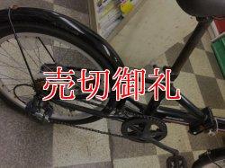 画像3: 〔中古自転車〕折りたたみ自転車 20インチ 外装6段変速 ブラック