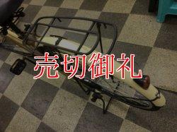画像4: 〔中古自転車〕シティサイクル ママチャリ 26インチ シングル 茶系