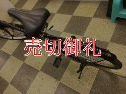 画像4: 〔中古自転車〕折りたたみ自転車 20インチ 外装6段変速 ブラック