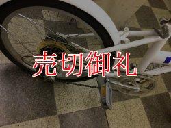 画像3: 〔中古自転車〕折りたたみ自転車 20インチ 外装6段変速 前カゴ付 ホワイト