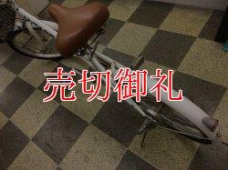 画像4: 〔中古自転車〕折りたたみ自転車 20インチ 外装6段変速 前カゴ付 ホワイト