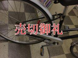 画像3: 〔中古自転車〕シティサイクル 27インチ 内装3段変速 ローラーブレーキ ブラック