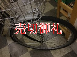 画像2: 〔中古自転車〕シティサイクル 27インチ 内装3段変速 ローラーブレーキ ブラック