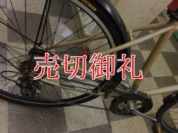 画像3: 〔中古自転車〕シティクロス 700×35C 外装6段変速 LEDオートライト 前カゴ付 ゴールド