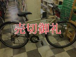 画像1: 〔中古自転車〕シティクロス 700×35C 外装6段変速 LEDオートライト 前カゴ付 ゴールド