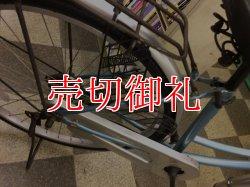 画像3: 〔中古自転車〕シティサイクル ママチャリ 26インチ シングル 青系