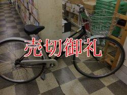 画像1: 〔中古自転車〕シティサイクル 27インチ 内装3段変速 ローラーブレーキ ブラック