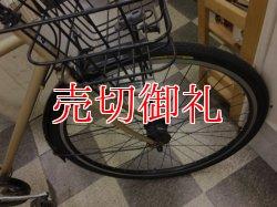 画像2: 〔中古自転車〕シティクロス 700×35C 外装6段変速 LEDオートライト 前カゴ付 ゴールド