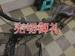 画像5: 〔中古自転車〕シティサイクル ママチャリ 26インチ シングル ブラック