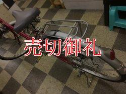 画像4: 〔中古自転車〕シティサイクル ママチャリ 26インチ シングル レッド