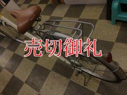 画像4: 〔中古自転車〕マルキン シティサイクル ママチャリ 26インチ シングル ホワイト