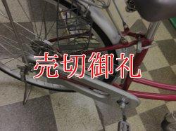 画像3: 〔中古自転車〕シティサイクル ママチャリ 26インチ シングル レッド