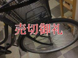 画像2: 〔中古自転車〕シティサイクル ママチャリ 26インチ シングル ブラック