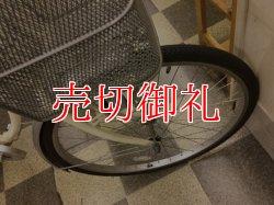画像2: 〔中古自転車〕マルキン シティサイクル ママチャリ 26インチ シングル ホワイト