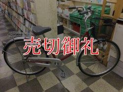画像1: 〔中古自転車〕シティサイクル ママチャリ 26インチ シングル レッド