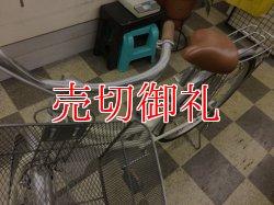 画像5: 〔中古自転車〕マルキン シティサイクル ママチャリ 26インチ シングル ホワイト