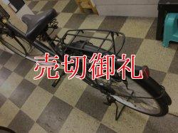 画像4: 〔中古自転車〕シティサイクル ママチャリ 26インチ シングル ブラック