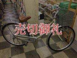 画像1: 〔中古自転車〕マルキン シティサイクル ママチャリ 26インチ シングル ホワイト