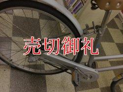 画像3: 〔中古自転車〕PEUGEOT プジョー シティサイクル 26インチ 内装3段変速 シルバー
