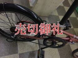 画像3: 〔中古自転車〕パナソニック ビーンハウス 折りたたみ自転車 20インチ 外装6段変速 軽量アルミフレーム LEDオートライト BAA自転車安全基準適合 ブラウン