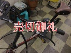 画像5: 〔中古自転車〕パナソニック ビーンハウス 折りたたみ自転車 20インチ 外装6段変速 軽量アルミフレーム LEDオートライト BAA自転車安全基準適合 ブラウン