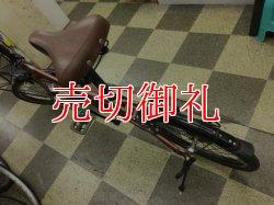 画像4: 〔中古自転車〕パナソニック ビーンハウス 折りたたみ自転車 20インチ 外装6段変速 軽量アルミフレーム LEDオートライト BAA自転車安全基準適合 ブラウン