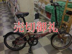 画像1: 〔中古自転車〕パナソニック ビーンハウス 折りたたみ自転車 20インチ 外装6段変速 軽量アルミフレーム LEDオートライト BAA自転車安全基準適合 ブラウン
