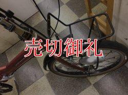 画像2: 〔中古自転車〕パナソニック ビーンハウス 折りたたみ自転車 20インチ 外装6段変速 軽量アルミフレーム LEDオートライト BAA自転車安全基準適合 ブラウン