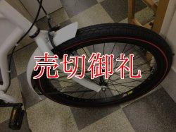 画像2: 〔中古自転車〕シティクルーザー ビーチクルーザー風 26×2.125インチ ホワイト
