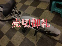 画像4: 〔中古自転車〕シティクルーザー ビーチクルーザー風 26×2.125インチ ホワイト
