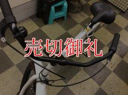 画像5: 〔中古自転車〕シティクルーザー ビーチクルーザー風 26×2.125インチ ホワイト