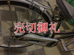 画像3: 〔中古自転車〕シティサイクル ママチャリ 26インチ シングル LEDオートライト ブラック