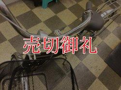 画像5: 〔中古自転車〕シティサイクル ママチャリ 26インチ シングル LEDオートライト ブラック