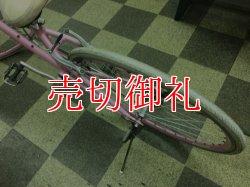 画像4: 〔中古自転車〕クロスバイク 700×25C 外装6段変速 アルミフレーム Vブレーキ ピンク