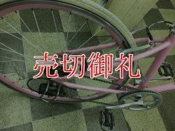 画像3: 〔中古自転車〕クロスバイク 700×25C 外装6段変速 アルミフレーム Vブレーキ ピンク
