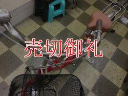 画像5: 〔中古自転車〕シティサイクル ママチャリ 26インチ シングル LEDオートライト レッド