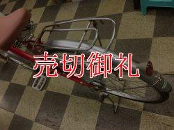 画像4: 〔中古自転車〕シティサイクル ママチャリ 26インチ シングル LEDオートライト レッド