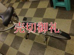 画像4: 〔中古自転車〕良品計画(無印良品) シティサイクル 26インチ 内装3段変速 オートライト 大型ステンレスカゴ ベージュ×マットブラック