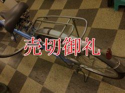 画像4: 〔中古自転車〕シティサイクル ママチャリ 26インチ シングル LEDオートライト ライトブルー