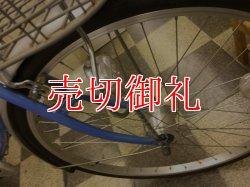 画像2: 〔中古自転車〕シティサイクル ママチャリ 26インチ シングル LEDオートライト ライトブルー