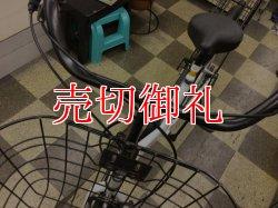 画像5: 〔中古自転車〕シティサイクル 27インチ 外装6段変速 LEDオートライト ホワイト×ブラック