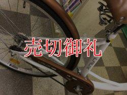 画像3: 〔中古自転車〕シティサイクル ママチャリ 26インチ シングル ホワイト×ブラウン