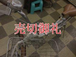 画像5: 〔中古自転車〕シティサイクル ママチャリ 26インチ シングル ホワイト×ブラウン