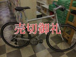 画像1: 〔中古自転車〕GIANT ESCAPE R3 ジャイアント エスケープ R3 クロスバイク 700×28C 3×8段変速 アルミフレーム 状態良好 ホワイト×シルバー