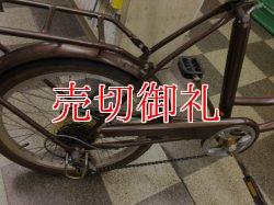 画像3: 〔中古自転車〕ミニベロ 小径車 20インチ 外装6段変速 LEDライト ローラーブレーキ ブラウン
