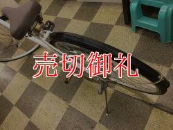 画像4: 〔中古自転車〕シティサイクル 27インチ 外装6段変速 ホワイト