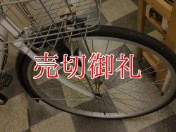 画像2: 〔中古自転車〕シティサイクル 27インチ 外装6段変速 ホワイト