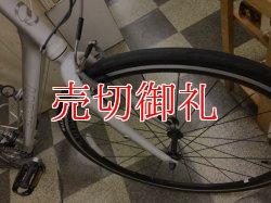 画像2: 〔中古自転車〕GIANT ESCAPE R3 ジャイアント エスケープ R3 クロスバイク 700×28C 3×8段変速 アルミフレーム 状態良好 ホワイト×シルバー