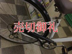 画像3: 〔中古自転車〕シティサイクル 27インチ 外装6段変速 ホワイト