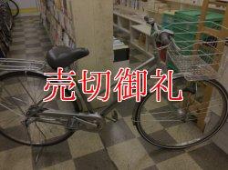 画像1: 〔中古自転車〕シティサイクル 27インチ 内装3段変速 LEDオートライト ローラーブレーキ シルバー